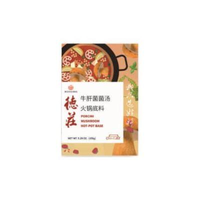 德庄牛肝菌菌汤火锅底料 150g