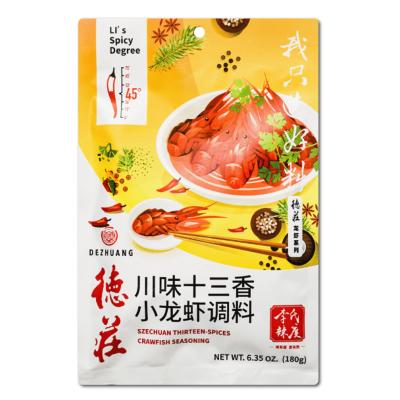 德庄川味十三香小龙虾调料 45° 180g