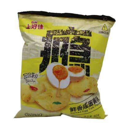 上好佳薯片 - 鲜香咸蛋黄味 60g