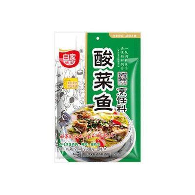 白家调味料-酸菜鱼