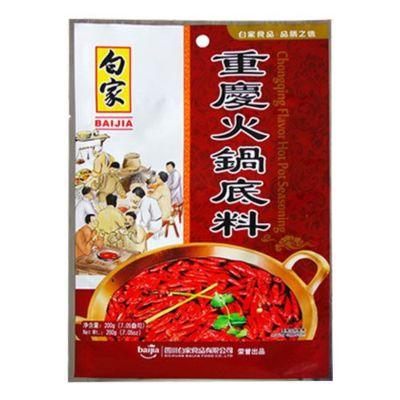 白家调味料-重庆火锅底料