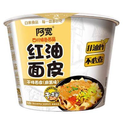 阿宽红油面皮 - 麻酱味 (碗) 120g
