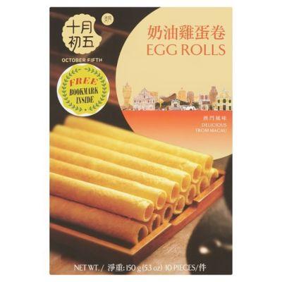 奶油鸡蛋卷(大)