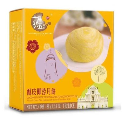 十月初五酥皮椰蓉月饼 80g