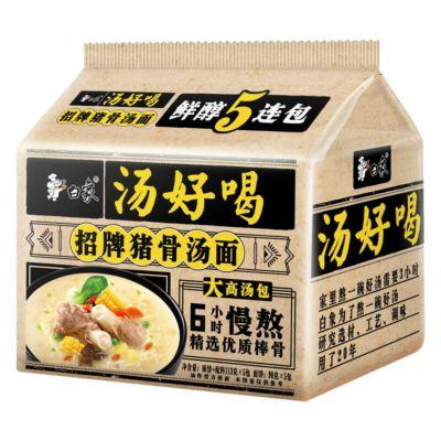 白象方便袋装五连包(招牌猪骨汤)5x113g
