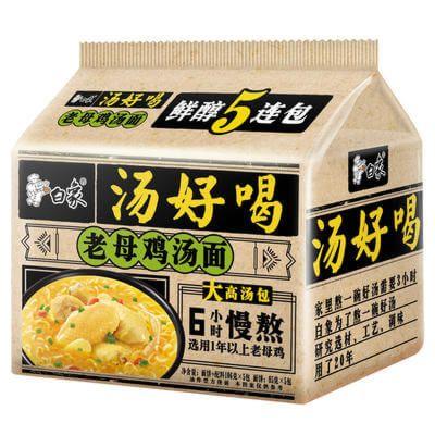 白象方便袋装五连包(老母鸡汤)5x111g