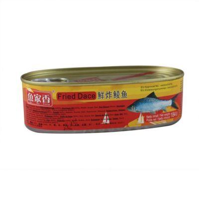鱼家香鲜炸鲮鱼