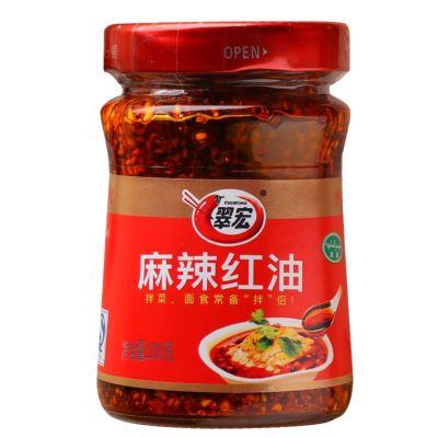 翠宏麻辣红油 200g