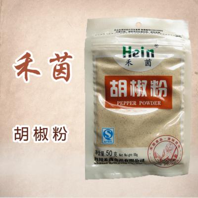 禾茵 胡椒粉 50g