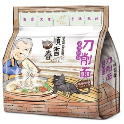 顺香春刀削面(大)