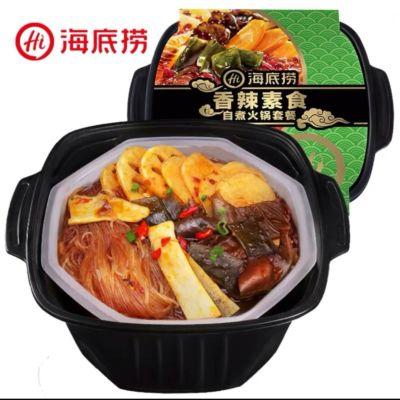 海底捞 香辣素食自煮火锅套餐 400g