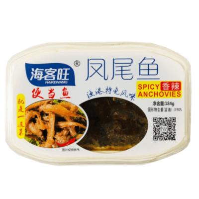 海客旺盒装凤尾鱼 辣味 184g