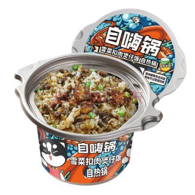 自嗨锅 雪菜扣肉煲仔饭自热锅 230g