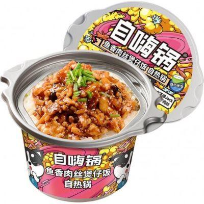自嗨锅 鱼香肉丝煲仔饭自热锅 245g