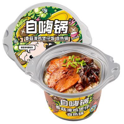 自嗨锅 香菇滑鸡煲仔饭自热锅 245g