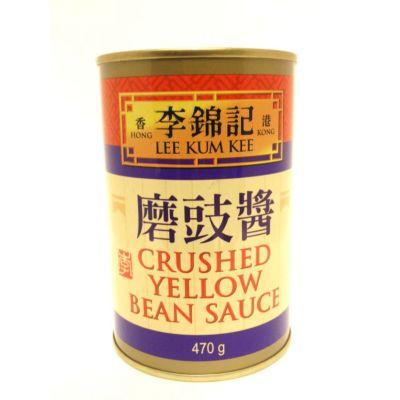 磨豉酱(铁罐)