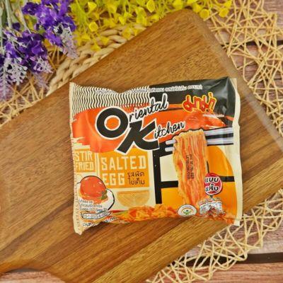 MAMA 咸蛋黄风味炒面 85g