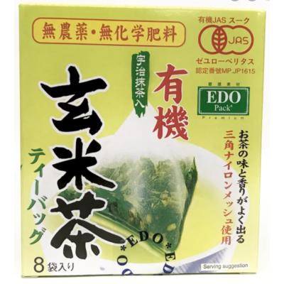 EDO 三角茶包 - 玄米茶