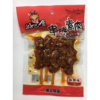 好巴食串烧素肉-麻辣