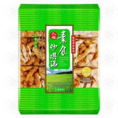 素食沙琪玛 227g