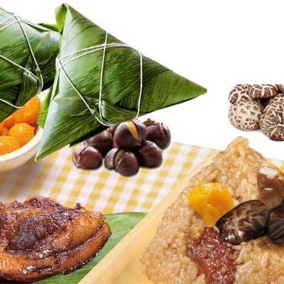 鸿字蛋黄香菇栗子肉粽 340g