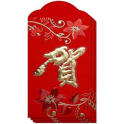 新年利是封/红包 (10个) - 贺