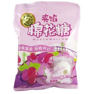 徐福记夹馅棉花糖-葡萄