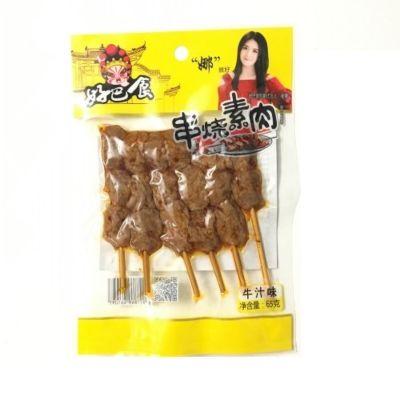 好巴食串烧素肉-牛汁