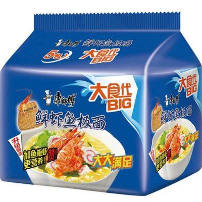 康师傅经典5入(鲜虾鱼板)5x85g