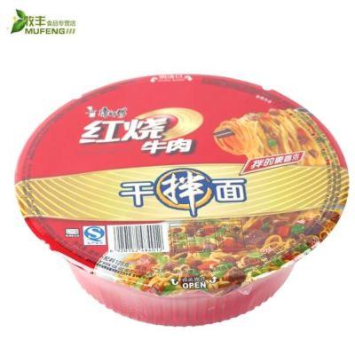 康师傅干拌面盒(红烧牛肉) 126g