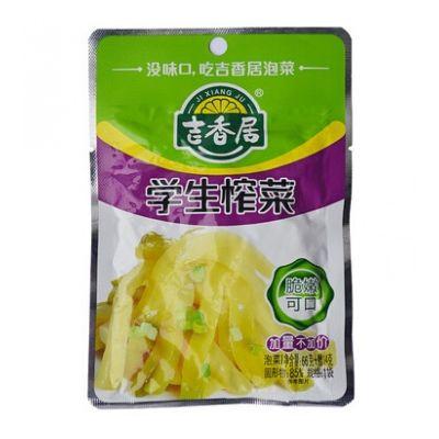 吉香居学生榨菜 66g